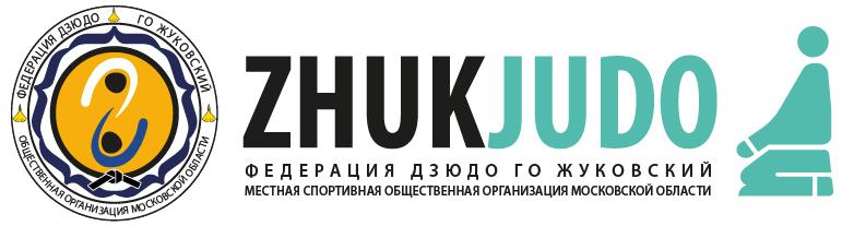 ZhukJudo.ru